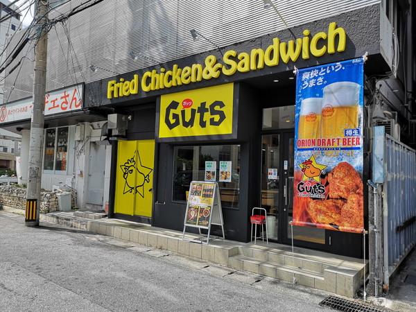 フライドチキン&サンドイッチ Guts (ガッツ)の外観