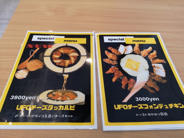 フライドチキン&サンドイッチ Guts (ガッツ)のメニュー2