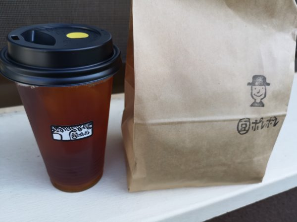 豆ポレポレのコーヒー