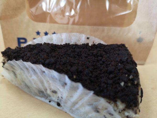 Puzo(プーゾ)あっぷるタウン店のクッキー&クリーム