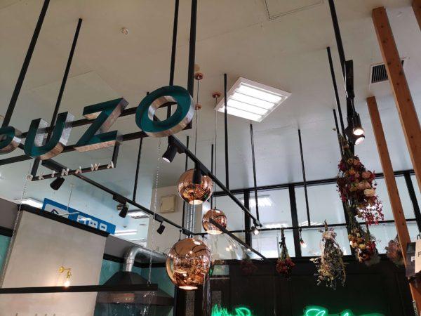 Puzo(プーゾ)あっぷるタウン店の店内2