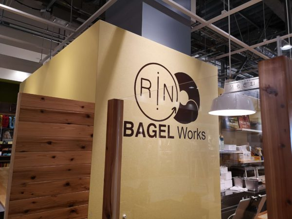 RIN BAGEL Works.(リンベーグルワークス)の看板