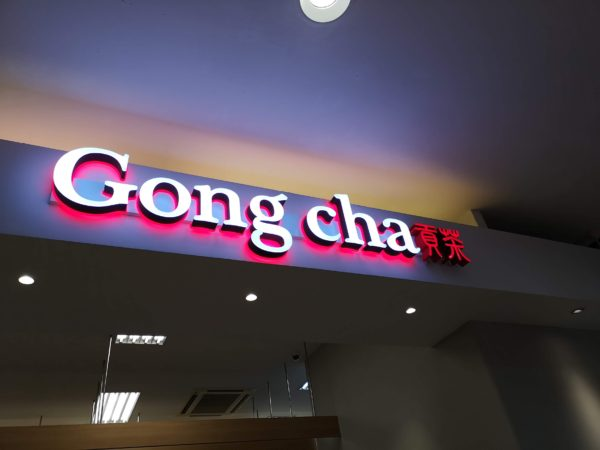 貢茶/Gong cha(ゴンチャ)の看板
