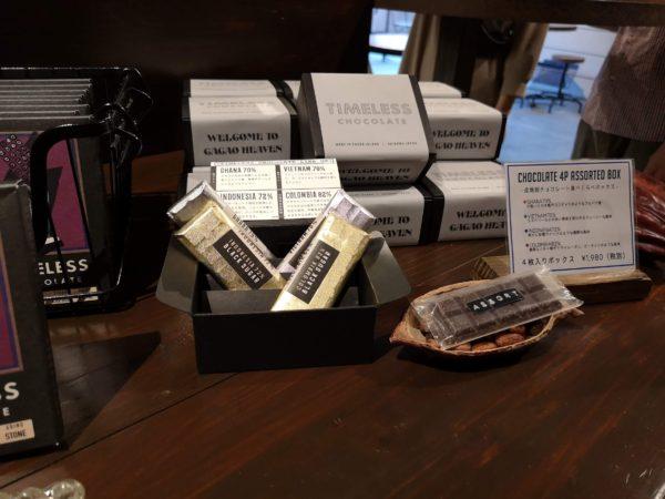 TIMELESS CHOCOLATE(タイムレスチョコレート)のチョコレートボックス