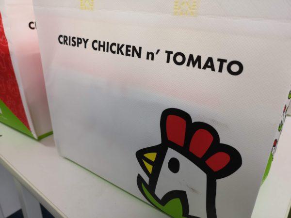 CRISPY CHICKEN n' TOMATO(クリスピーチキンアンドトマト)の袋