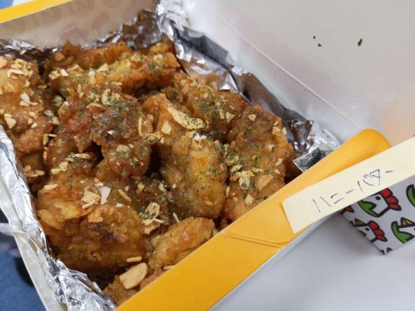 CRISPY CHICKEN n' TOMATO(クリスピーチキンアンドトマト)のハニーバターチキン