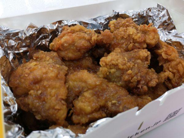 CRISPY CHICKEN n' TOMATO(クリスピーチキンアンドトマト)のハニーテリヤキチキン