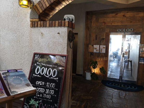 OOLOO (オールー)の入口